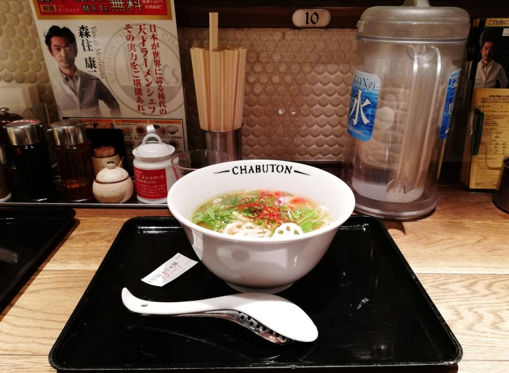 Plant-Based Ramen at Chabuton in Yodobashi-Umeda