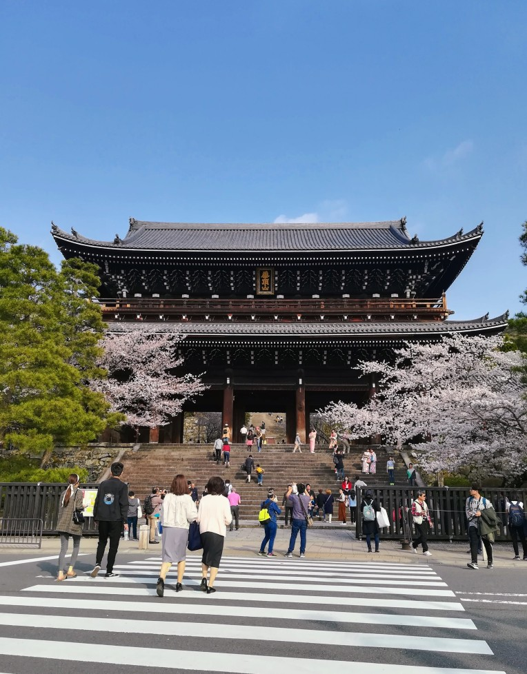 My first visit to Kyoto