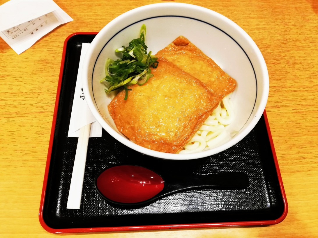 Kitsune Udon at Umeda Station