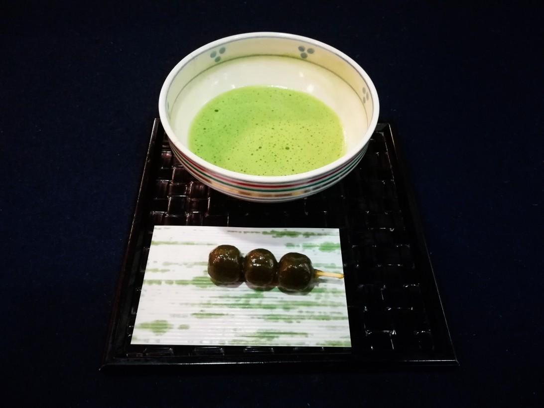 A tour of Marukyu-Koyamaen in Uji